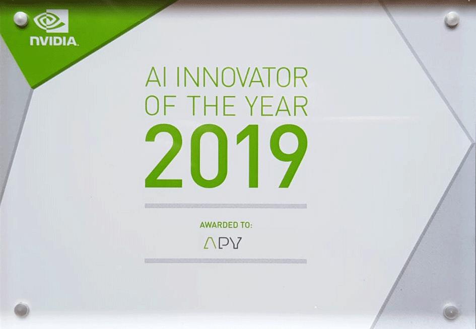 Prix de l'AI innovation 2019